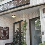 NAGOMI不動前店