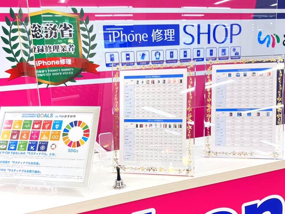 アピタ金沢店のその他画像2