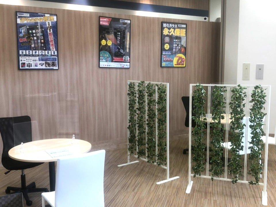 イオンスーパーセンター十和田店のその他画像4
