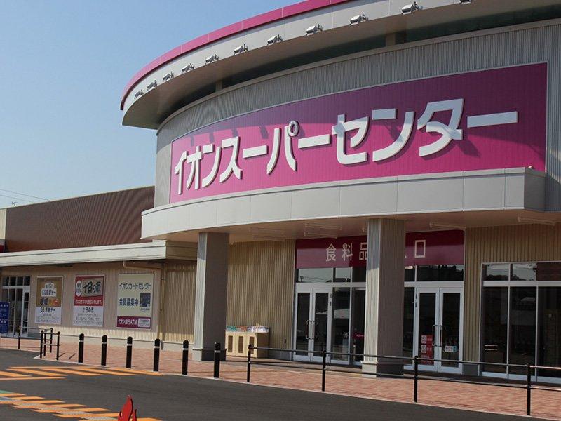 イオンスーパーセンター水沢桜屋敷店(10月1日OPEN)